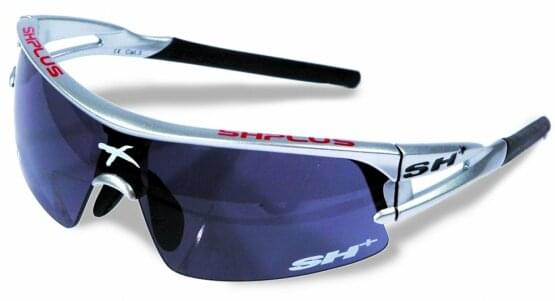 Brýle sportovní RG-4600 Silver/black
