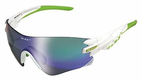 Brýle SH+ RG-5200 White Revo Laser Green